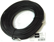 20m Data Cable Extension